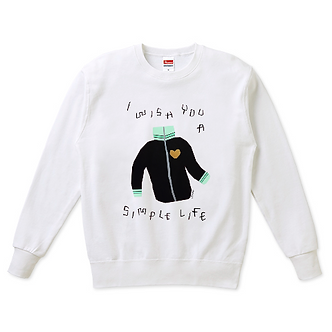 The Only Thing We Need Is Love Sweatshirt (Green)