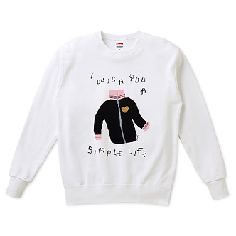 The Only Thing We Need Is Love Sweatshirt (Pink)