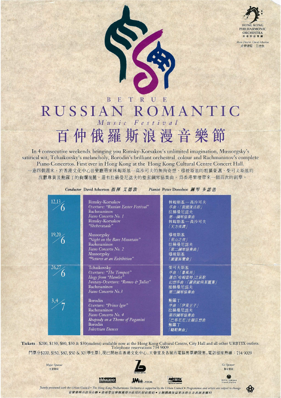 Betrue Russian Romantic Music Festival poster