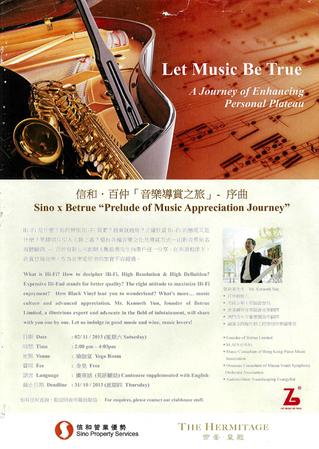 "Sino x Betrue ""Prelude of Music Appreciation Journey"""