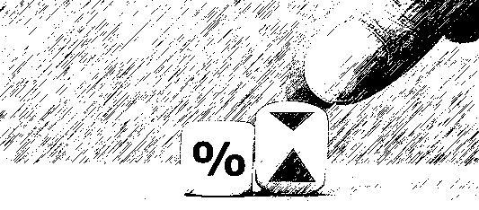O IPCA como Opção ao Reajuste dos Contra
