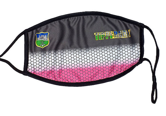 Tipperary Pink Face Mask