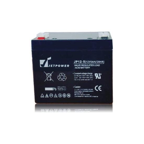 JetPower 12V 5Ah UPS Battery
