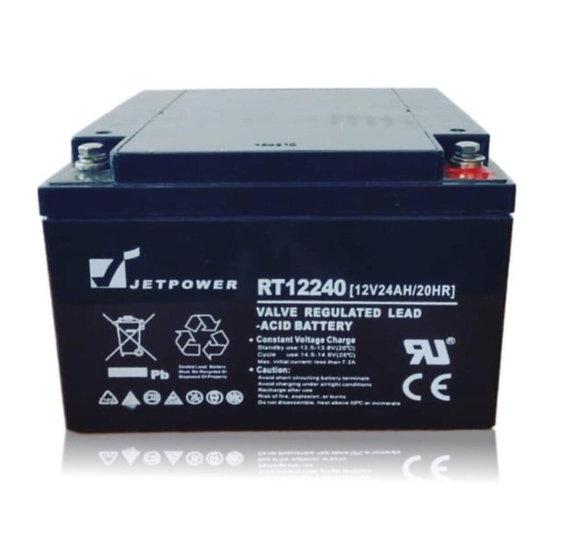 JetPower 12V 70Ah UPS Battery