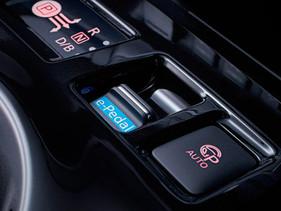 Nissan e-Pedal: ahorra energía sin utilizar el pedal del freno