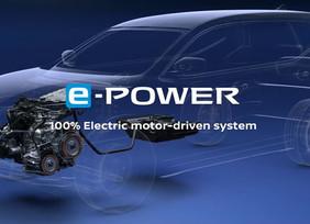 Tecnología Nissan e-POWER¿Qué es y cómo funciona?