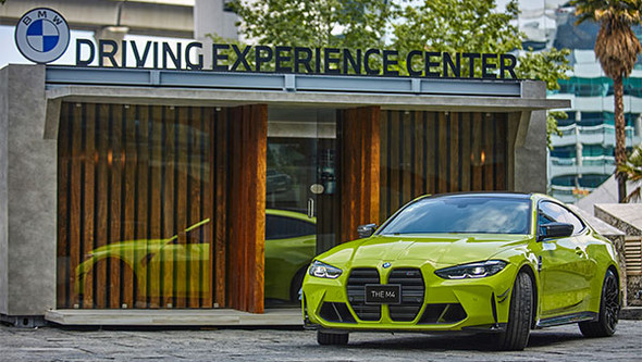 "Inicia operaciones ""BMW Driving Experience Center"" en CDMX"