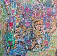 Phillip Estrada artist