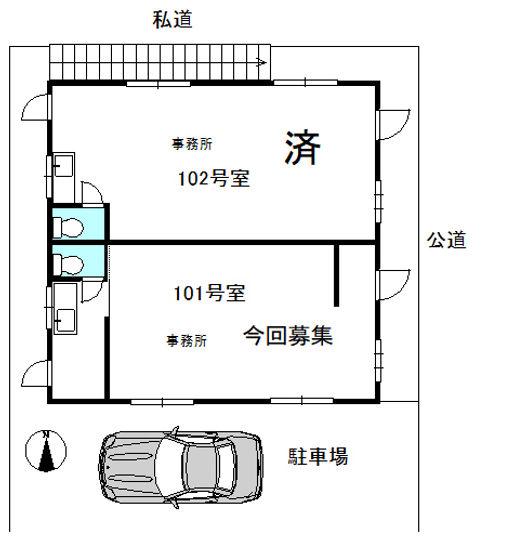 コーポひばりB101事務所.jpg