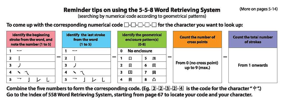 558 Bookmark OL_Page_1.jpg