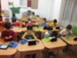cursuri copii