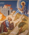 conversion-of-st-paul-icon-photo-by-bobo
