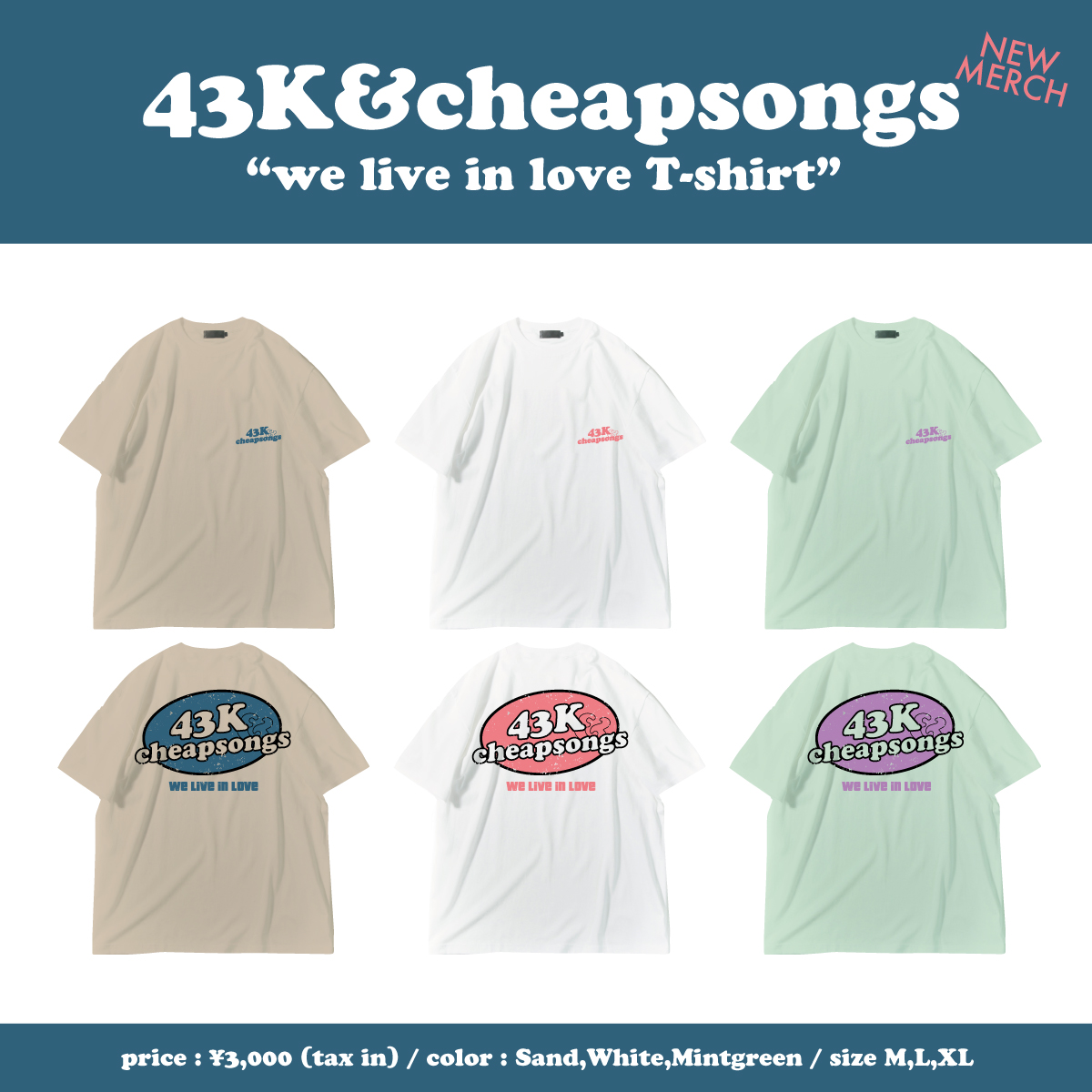 We live in love Tシャツ