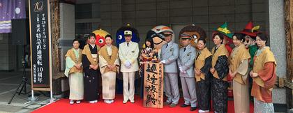 JR・東武特急直通運転十周年記念看板製作