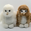 "Thumbnail: 8"" Alpaca Stuffed Owl"