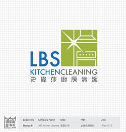 LBS KitchenCleaning | Logosking.net
