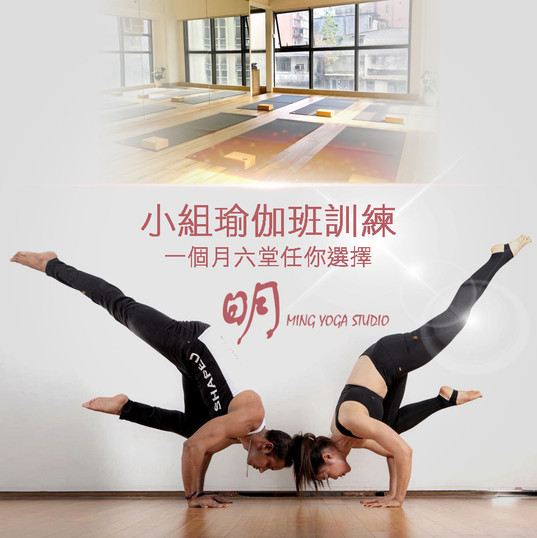 健身中心  線上廣告_01.jpg