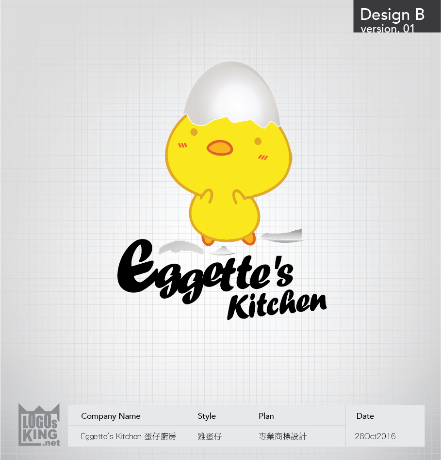 Eggette's Kitchen 蛋仔廚房_Logo_v1-02.jpg