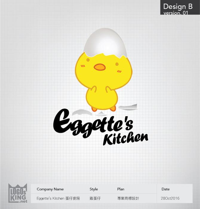 Eggette's Kitchen 滿可愛的食品商標設計