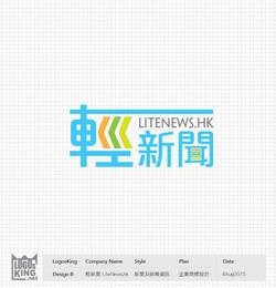 輕新聞_Logo_v1-02.jpg