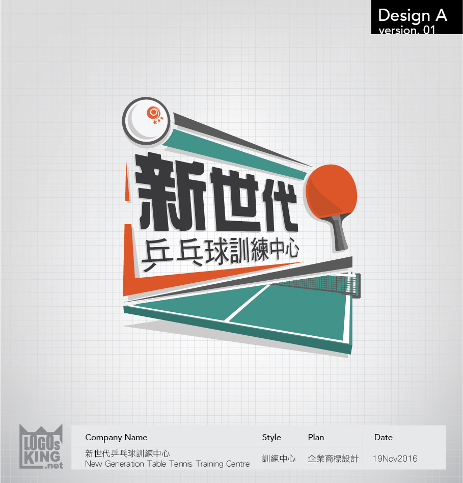 New Generation Table Tennis Training Centre_Logo_v1-01.jpg