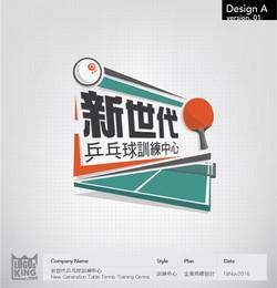 New Generation Table Tennis Training Centre_Logo_v1-01.jpg