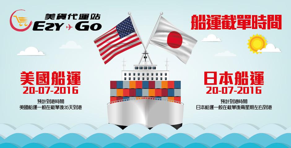 Web Banner_009.jpg