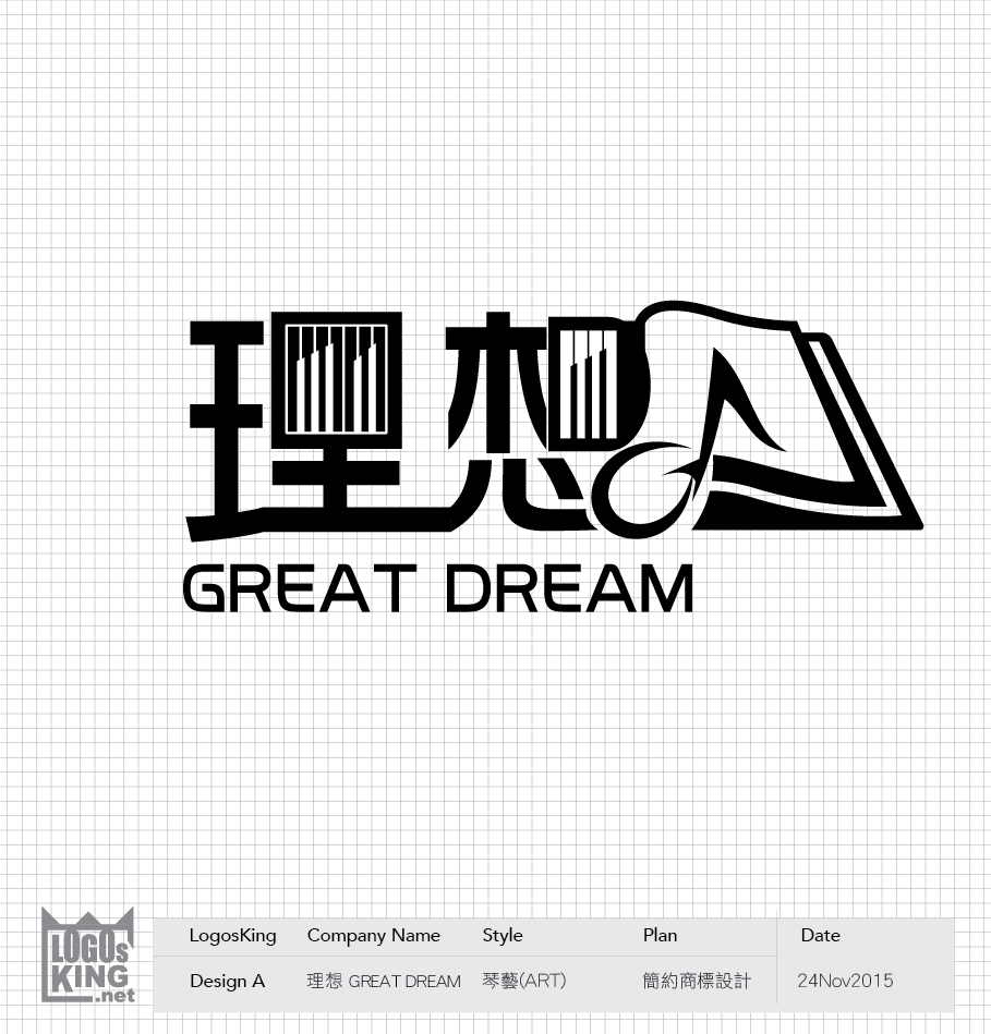 理想 GREAT DREAM_Logo_v3-01.jpg