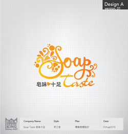 SoupTaste_Logo_v1-01.jpg