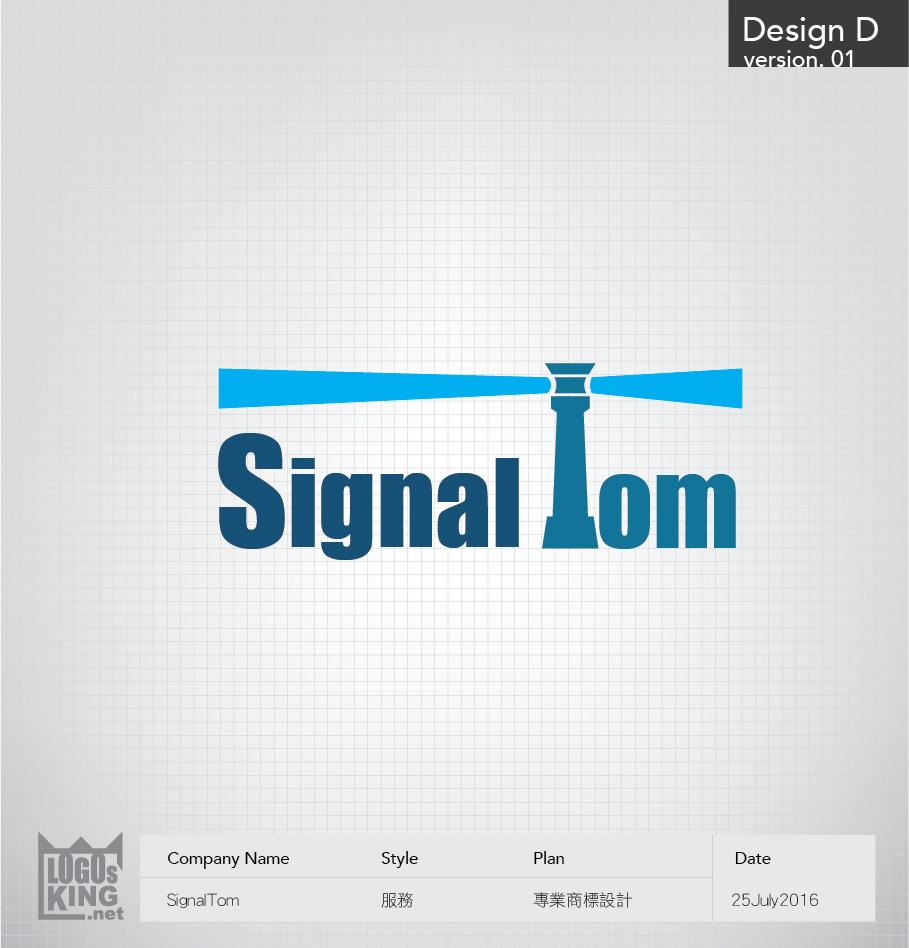 SignalTom_Logo_v2-02.jpg