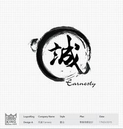 天誠 Earnesty | Logosking.net