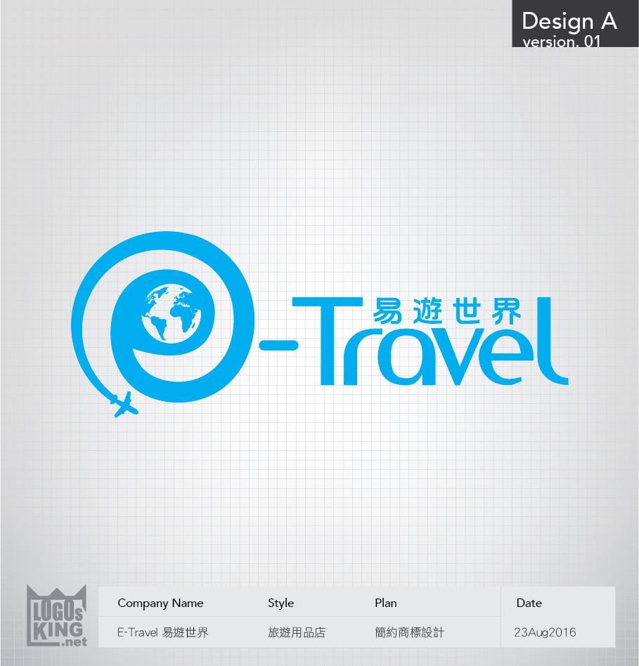 E-Travel_Logo_v1-01.jpg