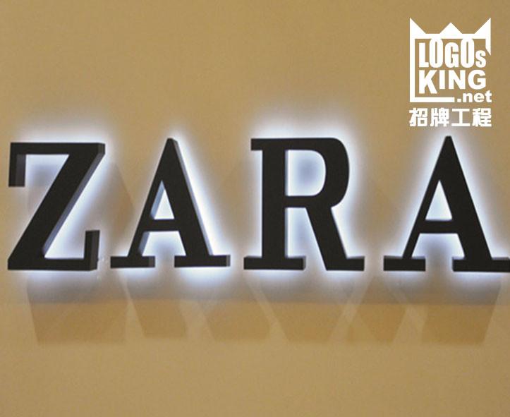 ZARA 招牌