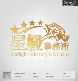 星級事務所_Logo_v2-01.jpg