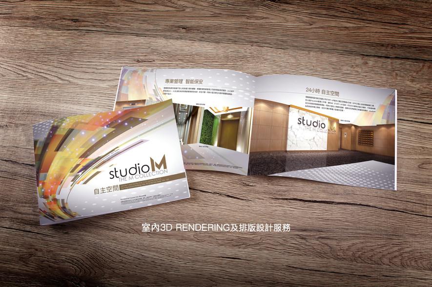 STUDIO M銷售書.jpg