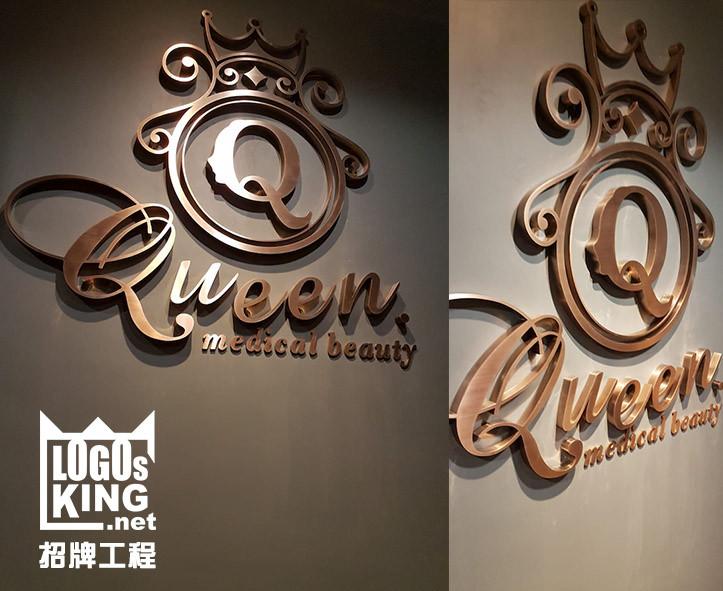 Queen 招牌