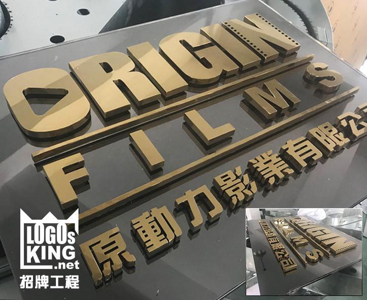 ORIGIN FILM 招牌