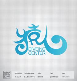 猿人潛水訓練中心_Logo_v2-01.jpg