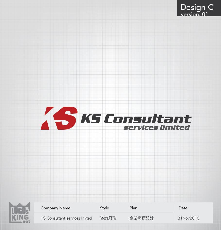 KS Consultant services limited_Logo_v1-03.jpg