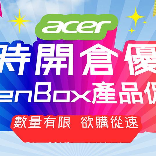 電子產品 線上廣告_04.jpg