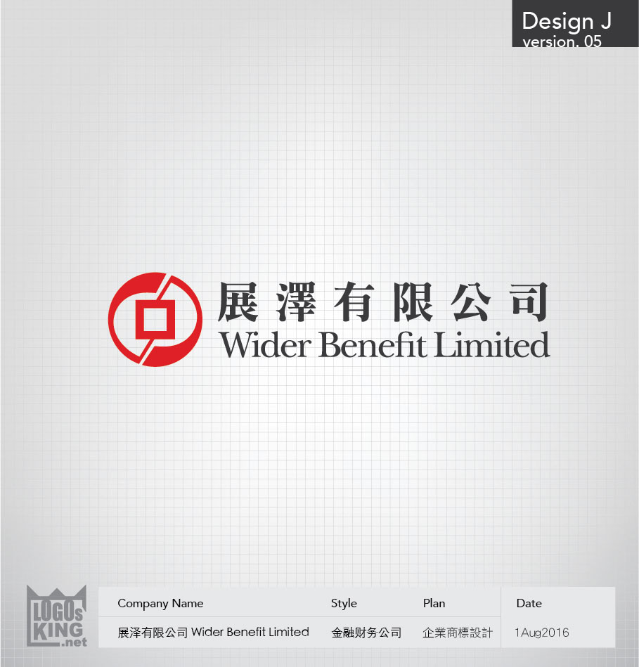 Wider Benefit Limited_Logo_v7-01.jpg