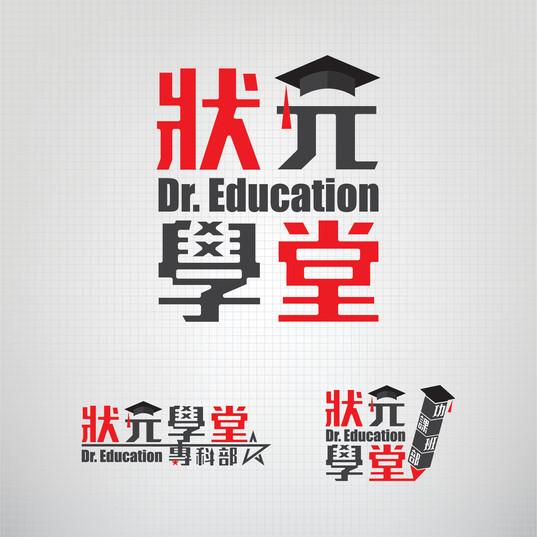 教育機構 商標設計_02.jpg