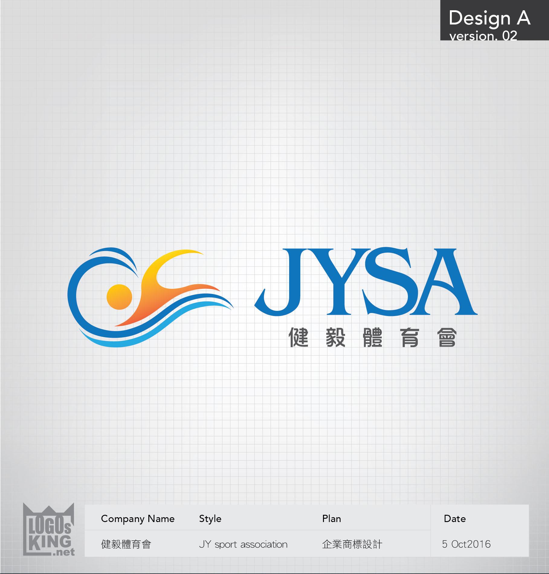 健毅體育會_Logo_v2-01.jpg
