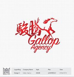 GallopAgency_Logo_v1-03.jpg