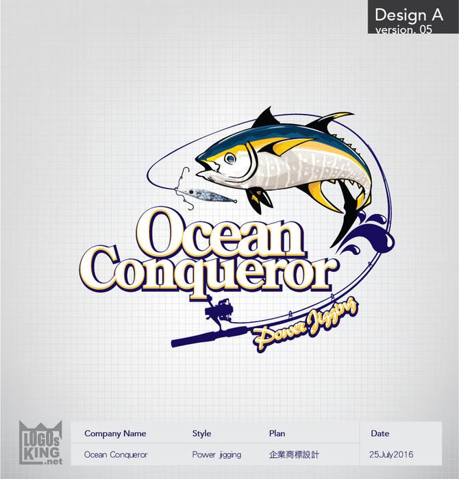 Ocean Conqueror 客戶要求特別高,別的設計公司做不到的,我們也做到了,並且做得好。