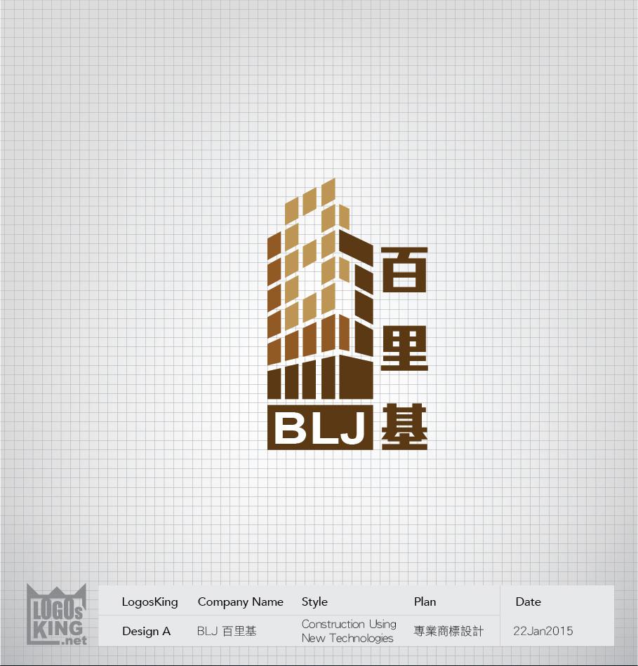 BLJ 百里基_Logo_v4-01.jpg