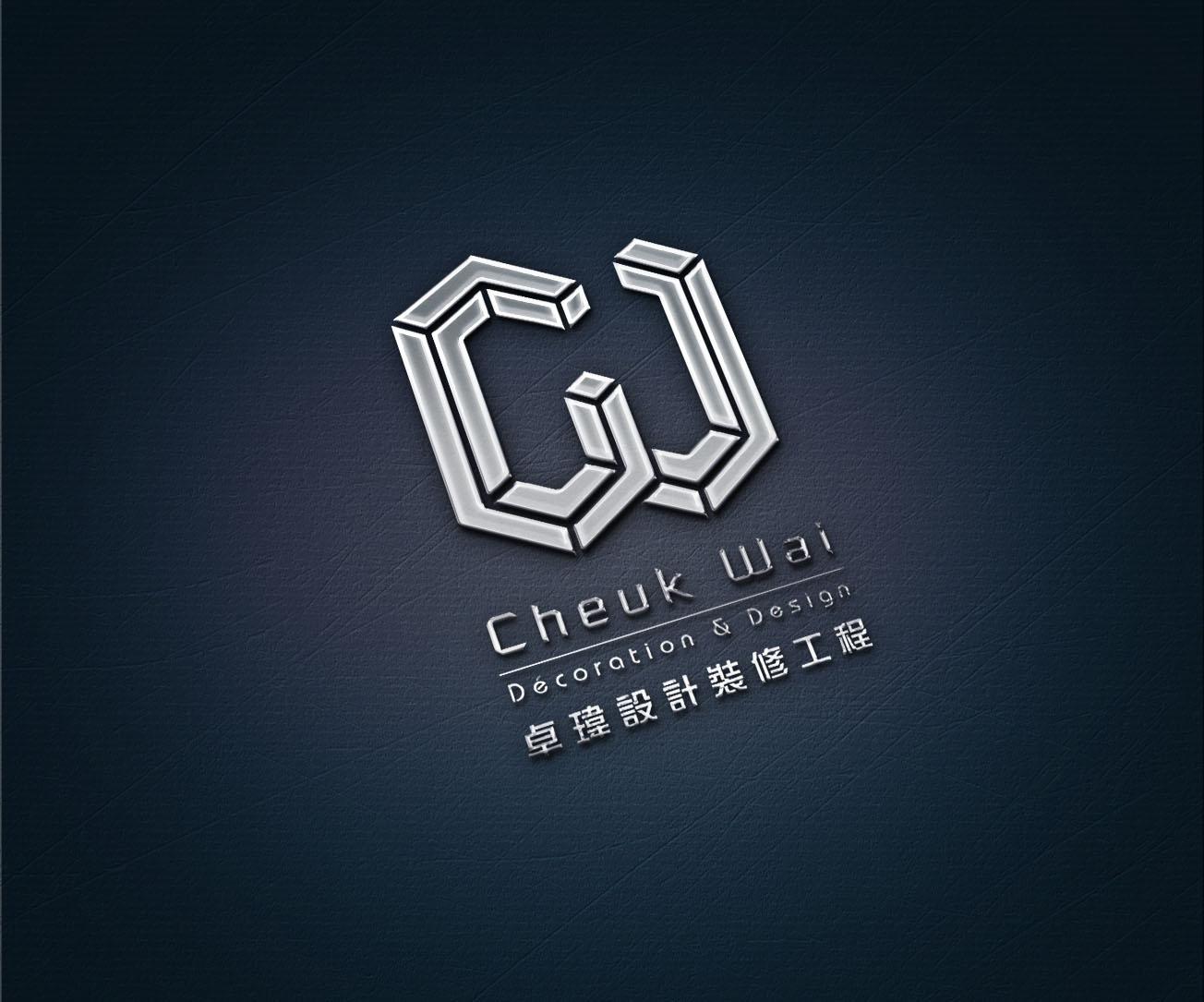 Cheuk Wa | Logosking.net