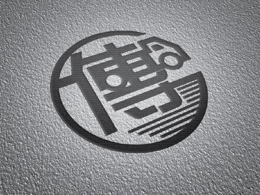 傳Logo
