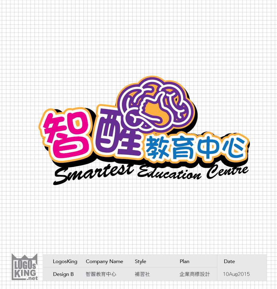 Smartest Education Centre