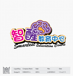Smartest Education Centre